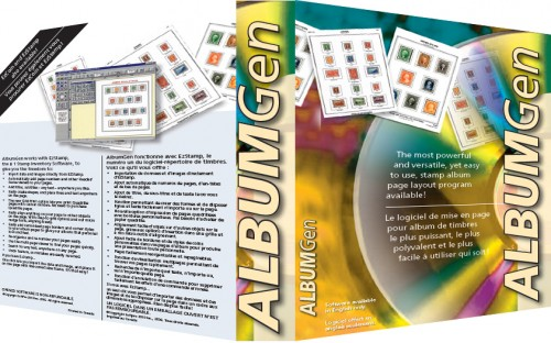 Stamp Album Software